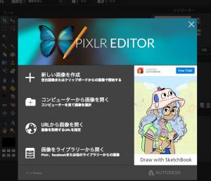 pixlr_jp_1