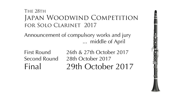 Submission for the 28th Japan Woodwind Competition Has Been Closed