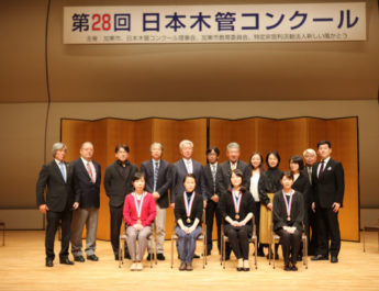 The 28th Japan Woodwind Competition (Clarinet) Winners
