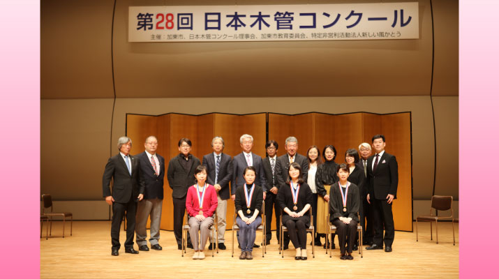 第28回日本木管コンクール(クラリネット部門)<本選結果>