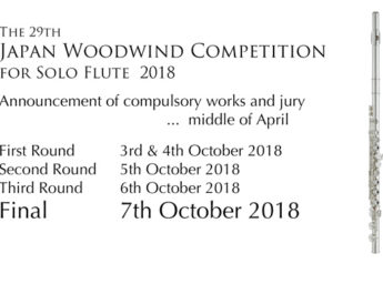 The 29th Japan Woodwind Competition will be held in October