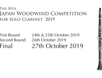 The 30th Japan Woodwind Competition will be held on October 2019
