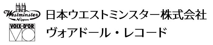 日本ウエストミンスター