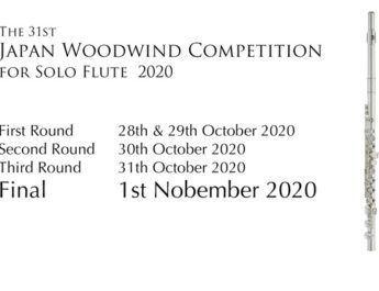 The 31st Japan Woodwind Competition will be held on October 2020